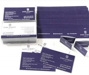 laila-printing-05